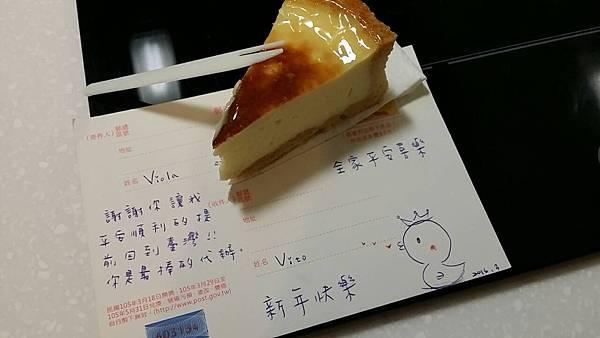 菲律賓學英文好冰的溫暖卡片Vito.jpg