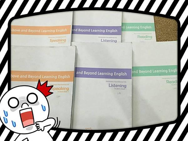 菲律賓學英文第一個月的驚訝LeoVito.jpg