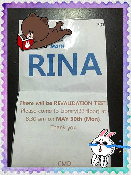 菲律賓學英文跳級考試RinaVito.jpg