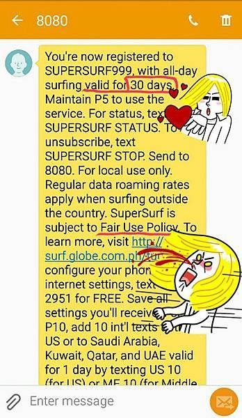 10_菲律賓與吳學校簡訊告知Vito.jpg