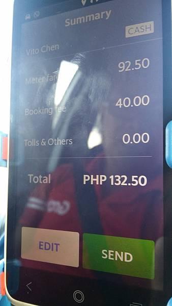 12菲律賓學英文司機手機上顯示費用GrabVito.jpg