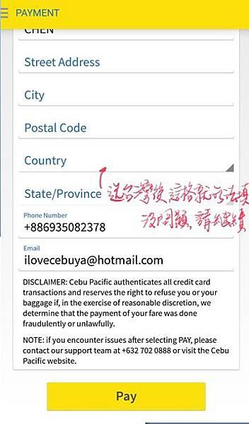 27菲律賓學英文信用卡資料填寫Vito.jpg
