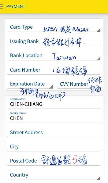 26菲律賓學英文信用卡資料填寫Vito.jpg