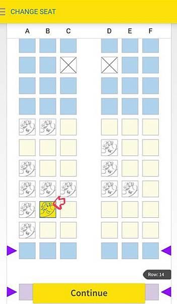 16菲律賓學英文找到系統隨機的座位Vito.jpg