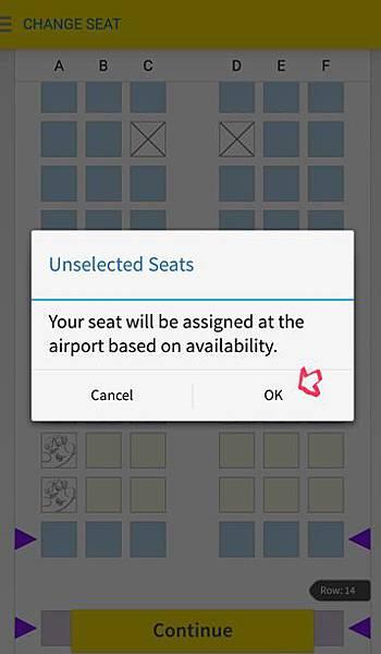 18菲律賓學英文系統提醒取消座位Vito.jpg