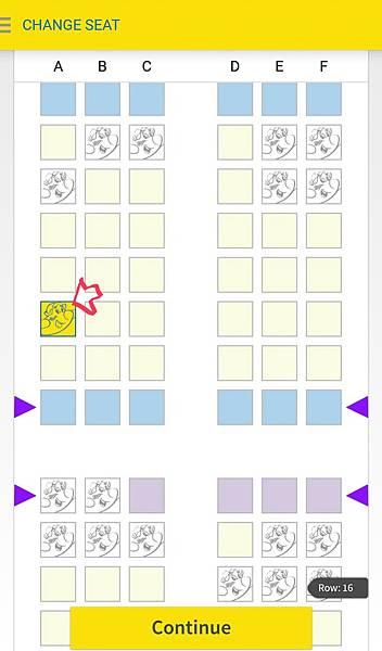 20菲律賓學英文找到回程的座位.jpg