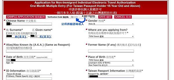 03菲律賓學英文線上簽證申請1Vito.jpg