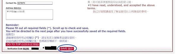 06菲律賓學英文線上簽證申請4Vito.jpg
