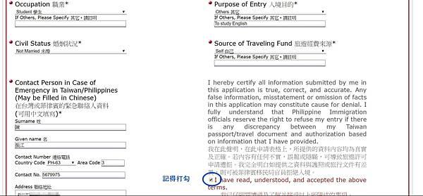 05菲律賓學英文線上簽證申請3Vito.jpg