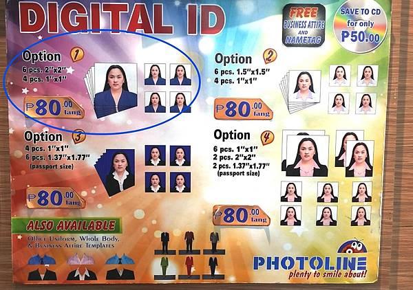 01菲律賓學英文在菲律賓拍大頭照2吋正方形Vito.jpg