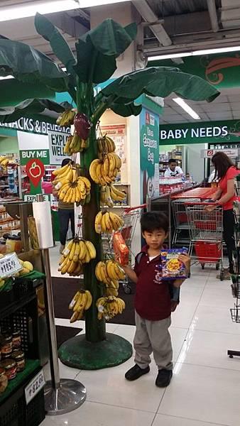 10菲律賓學英文推薦的香蕉Vito.jpg