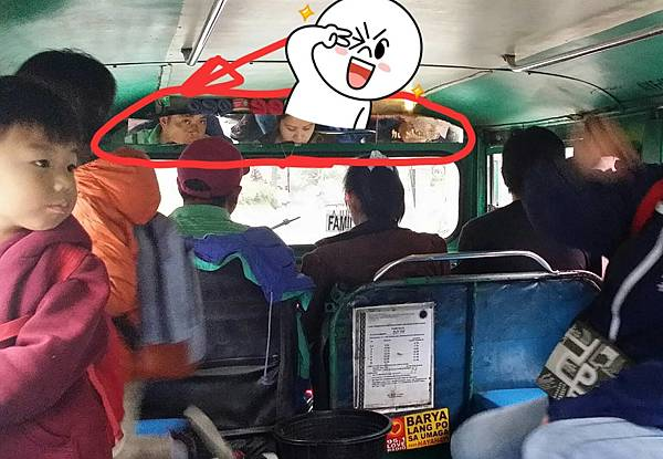 05 菲律賓語文學校搭乘吉普尼司機有在看Vito.jpg