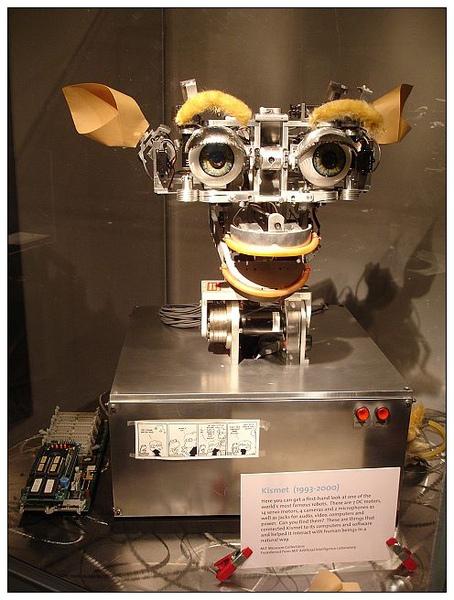 7.1_MIT Museum 2.JPG