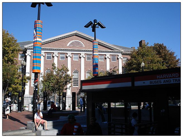 0_3_Harvard Square subway station.JPG