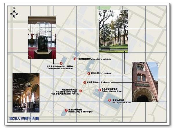 USC_校園.jpg