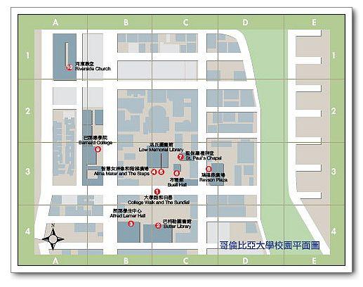 哥大_地圖.jpg