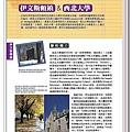 西北_簡介.jpg