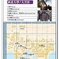 西北_地圖.jpg
