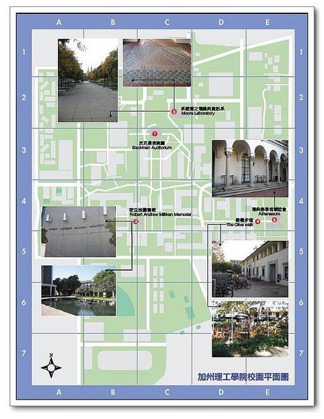 Caltech_校園.jpg
