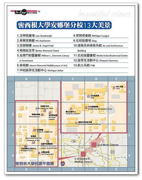 UM_地圖.jpg