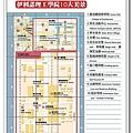 IIT_地圖.jpg