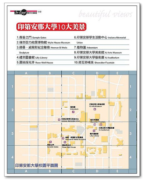 IUB_地圖.jpg