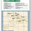 MSU_地圖.jpg
