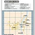 UI_地圖.jpg