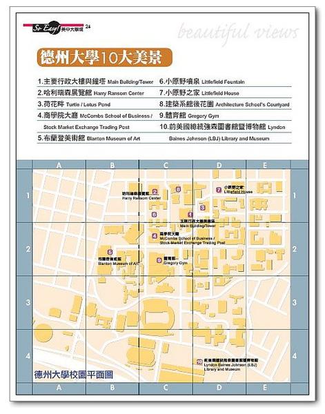UT_地圖.jpg