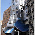 3.2_Ray and Maria Stata Center ,Building 32.JPG