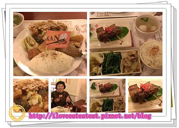2014-02-18 19.26.06_.jpg