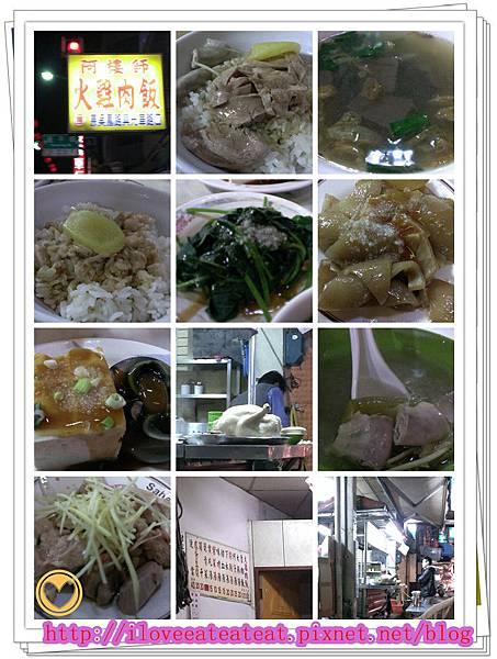 2014-02-27 20.14.04.jpg