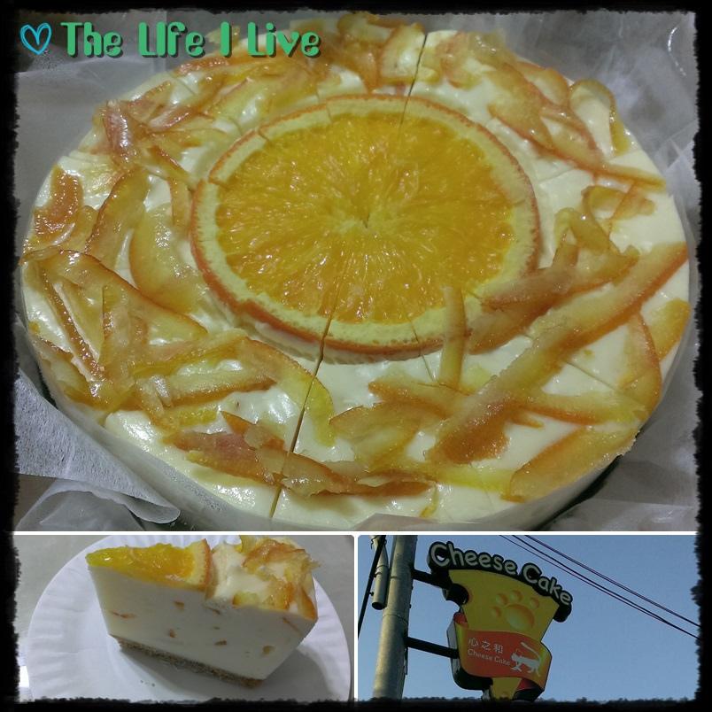 心之和Cheese Cake.jpg