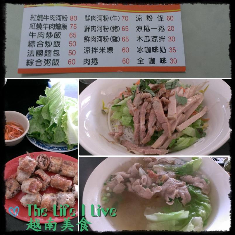 越南美食.jpg