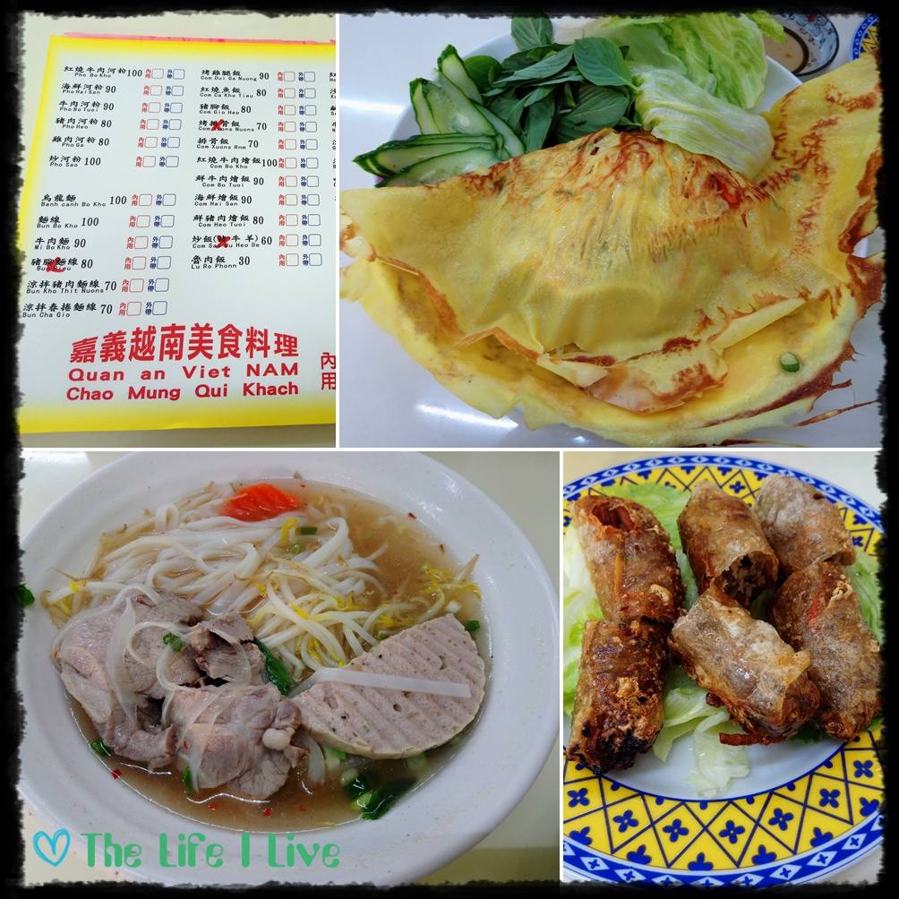 嘉義越南美食料理.jpg