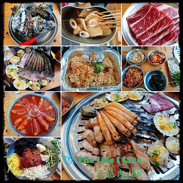 五花肉.KR韓國烤肉BBQ.jpg