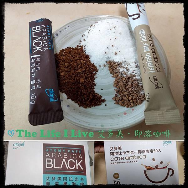 艾多美咖啡.jpg