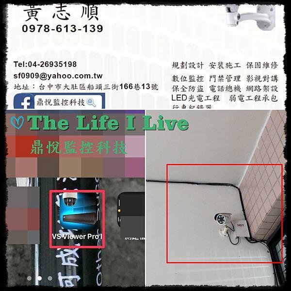 監視器.jpg