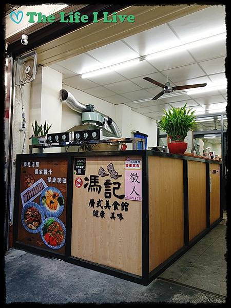 馮記廣式美食館 002.jpg