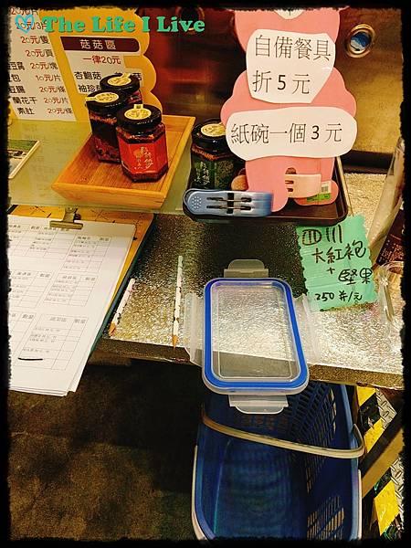 福生素食滷味燙 004.jpg