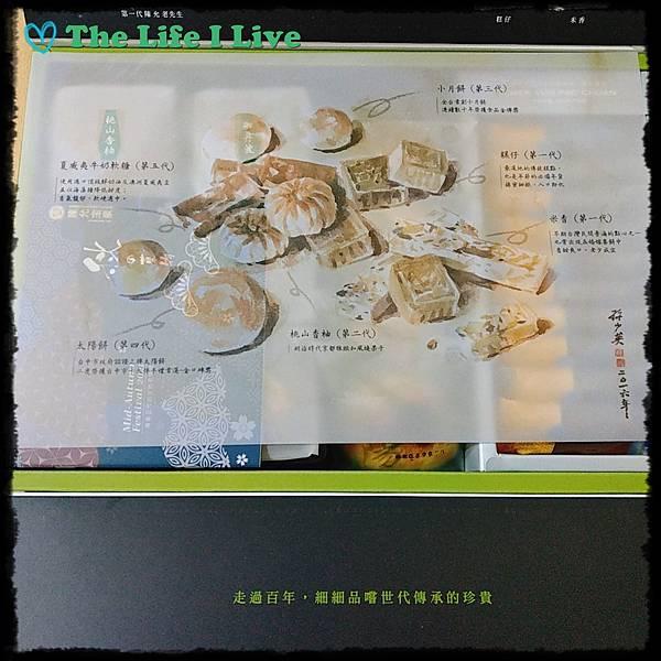 陳允寶泉.時光寶盒 003.jpg
