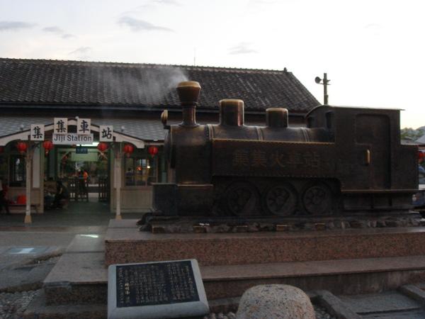 集集火車站前