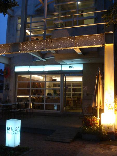 綠柚子店門口.JPG