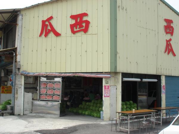 西瓜攤.JPG