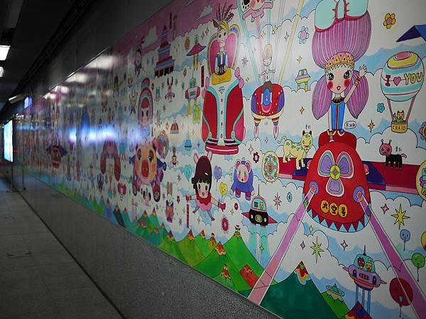 捷運站的繪圖