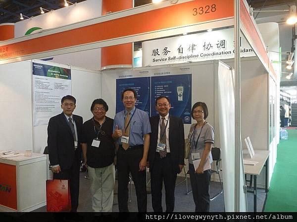 暉曜科技北京展2013.jpg