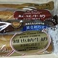 双喜的維也納麵包.jpg