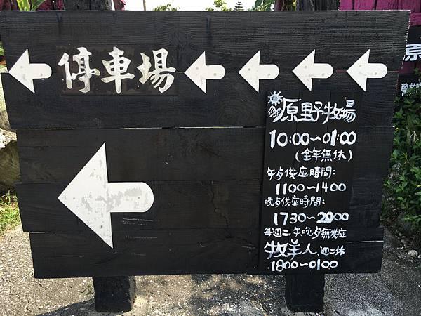 向日廣場 花蓮 會館 民宿 旅館 飯店 電動車 自行車 七星潭