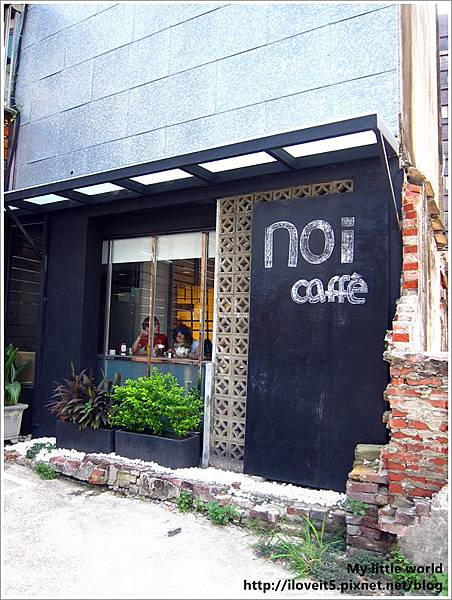noi咖啡4
