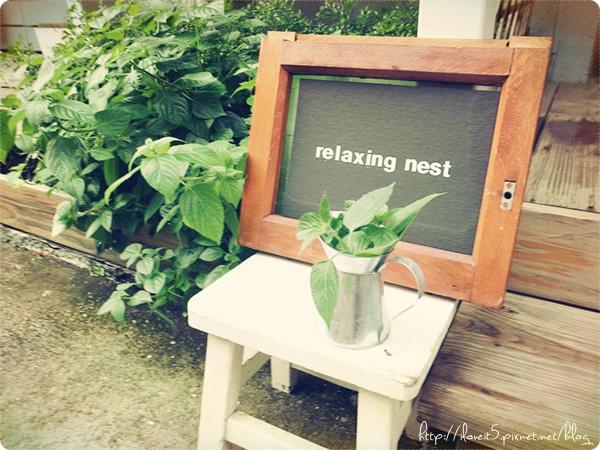 relaxing next1